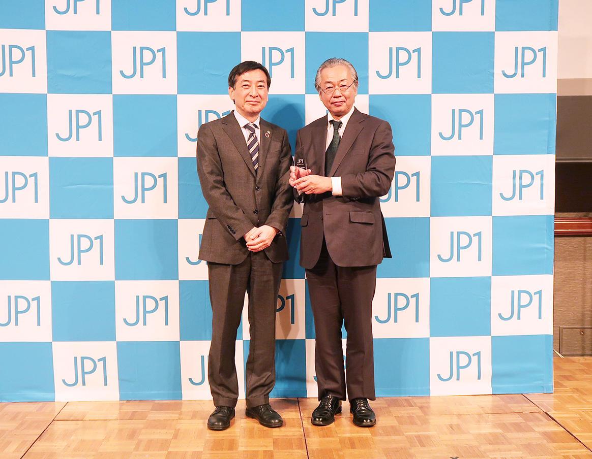 jp1_awards2019.jpg